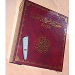 Super Digital Quran Reading Pen and Mushaf Boxed Set