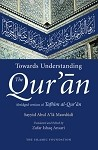 Towards Understanding the Quran (Abridged Version) Full-size