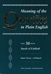 Meaning of the Qur'an in Plain English: Part 30