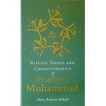 Blessed Names and Characteristics of Prophet Muhammad (pbuh)