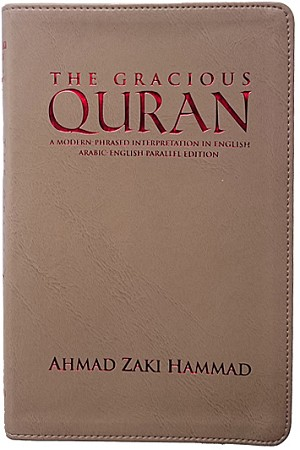 The Gracious Qur'an: A Modern Phrased Interpretation In English