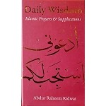 Daily Wisdom: Selections from Islamic Prayers and Supplications
