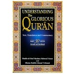 Understanding the Glorious Qur'an : Text, Translation and Commentary : Part 30 with Surah al Fatihah