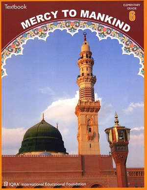 Mercy to Mankind: Life in Madinah (Workbook)