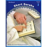 Short Surahs: Workbook