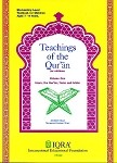 Teachings of the Quran for Children (Volume 1) - Textbook