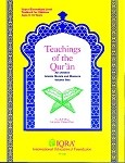 Teachings of the Quran for Children (Volume 2) - Textbook