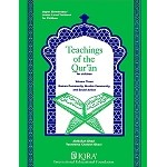 Teachings of the Quran for Children (Volume 3) - Textbook