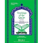 Teachings of the Quran for Children (Volume 3) - Workbook