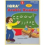 Iqra Arabic Reader 1 (Textbook)