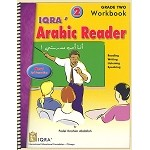 Iqra Arabic Reader 2 (Workbook)