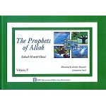 The Prophets of Allah [Isa and Muhammad] for 6-8 year olds