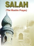 Salah (The Muslim Prayer) Booklet