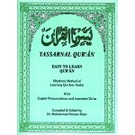 Yassarnal Quran: Easy to Learn Quran