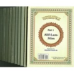 30 Part Pocket-size Set of the Holy Quran: Arabic and English (facing page)