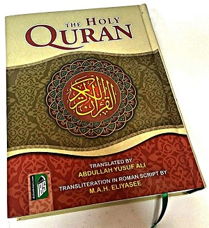 Holy Quran with English Translation & Roman Transliteration
