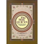 Holy Quran with English Translation & Roman Transliteration (Yusuf Ali)