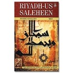 Riyadh-Us Saleheen, 2 Vol. (budget edition)