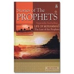 Stories of the Prophets (ibn Kathir)
