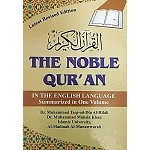The Noble Quran - Pocket-size in Golden Zipper Case