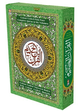 6-Part Set of the Quran- With Colour Coded Tajweed Rules