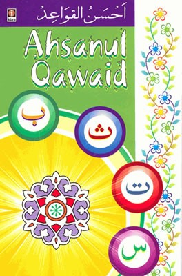 Ahsanul Qawaid (scruffed copies)