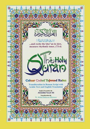 The Holy Quran: Colour Coded Tajweed Rules with English Translation & Transliteration