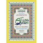 The Holy Quran: Colour Coded Tajweed Rules with English Translation & Transliteration (HB)