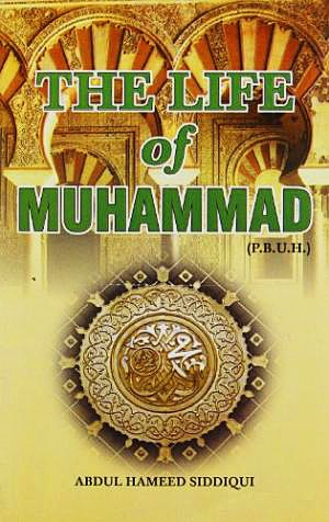 The Life of Muhammad (book)
