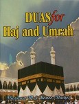 Duas for Haj and Umrah: Arabic & English