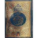 Colour Coded Tajweed Quran - Full-size Large Edition