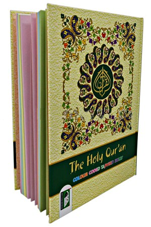 Colour Coded Tajweed Quran - Medium-size in Box