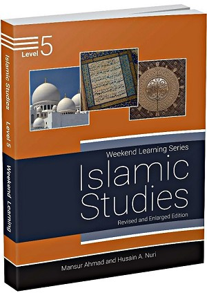 Islamic Studies: Level 5 (Weekend Learning Syllabus)