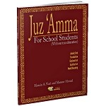 Juz Amma for School Students (WITHOUT Transliteration)