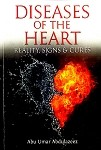 Diseases of the Heart: Reality, Signs & Cures