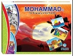 Mohammad: The Biography of the Prophet (HB Book + DVD)