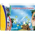 The Stories of the Prophet (HB Book + 2 DVDs)