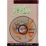 al-Azkar an-Nawawi [Book + Mp3 Audio CD]