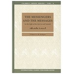The Messengers and the Messeges (HB) - Islamic Creed Series