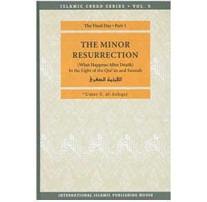 The Minor Resurrection (HB) - Islamic Creed Series