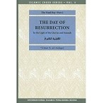 The Day of Resurrection (HB) - Islamic Creed Series