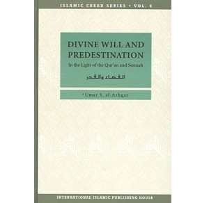 Divine Will and Predestination (HB) - Islamic Creed Series