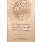 The Prophet Muhammad: The Best of all Husbands - [Dr. Ghazi al-Shammari]