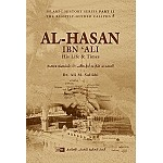 Al-Hasan ibn Ali - His Life and Times (HB)