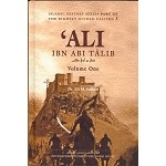 The Biography of Ali ibn Abi Talib (2 Volumes)