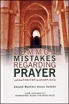 Common Mistakes Regarding Prayer (HB)