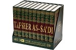 Tafseer As-Sa'di 10 Volumes