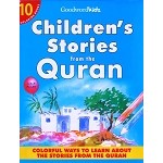 Children's Stories from the Qur'an 10-Coloring Book Set