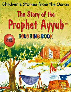 The Story of Prophet Ayyub (Coloring Book)