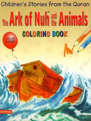 The Ark of Nuh and the Animals (Coloring Book)